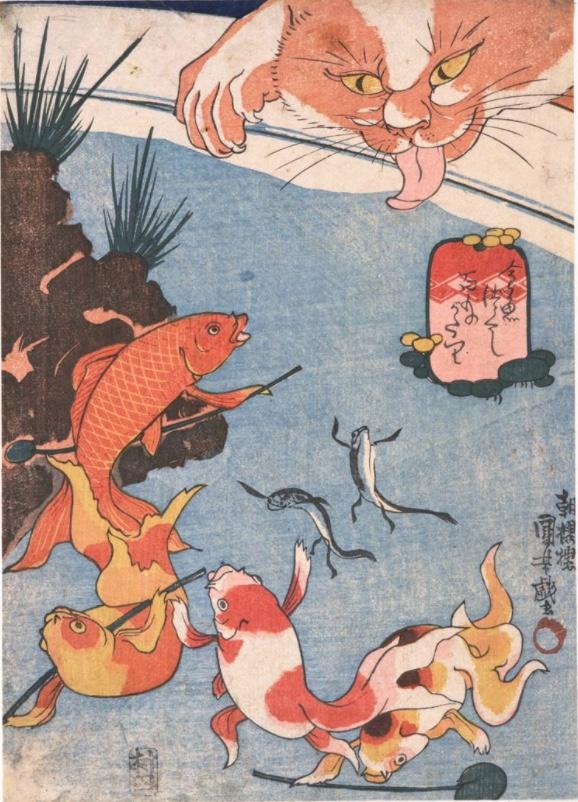 歌川国芳《きん魚づくし》百ものがたり