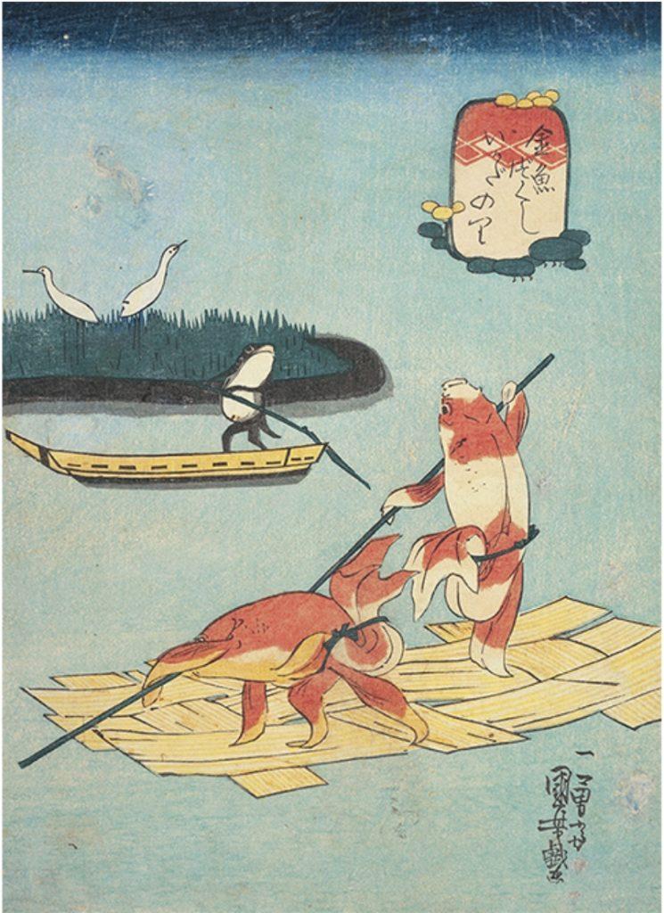歌川国芳《きん魚づくし》いかだのり