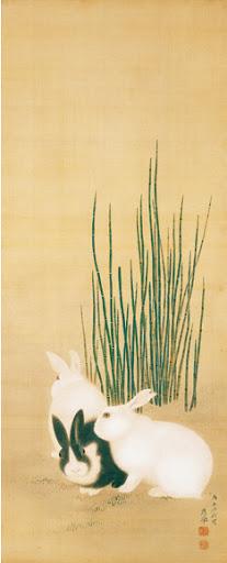 円山応挙 「木賊兎図」