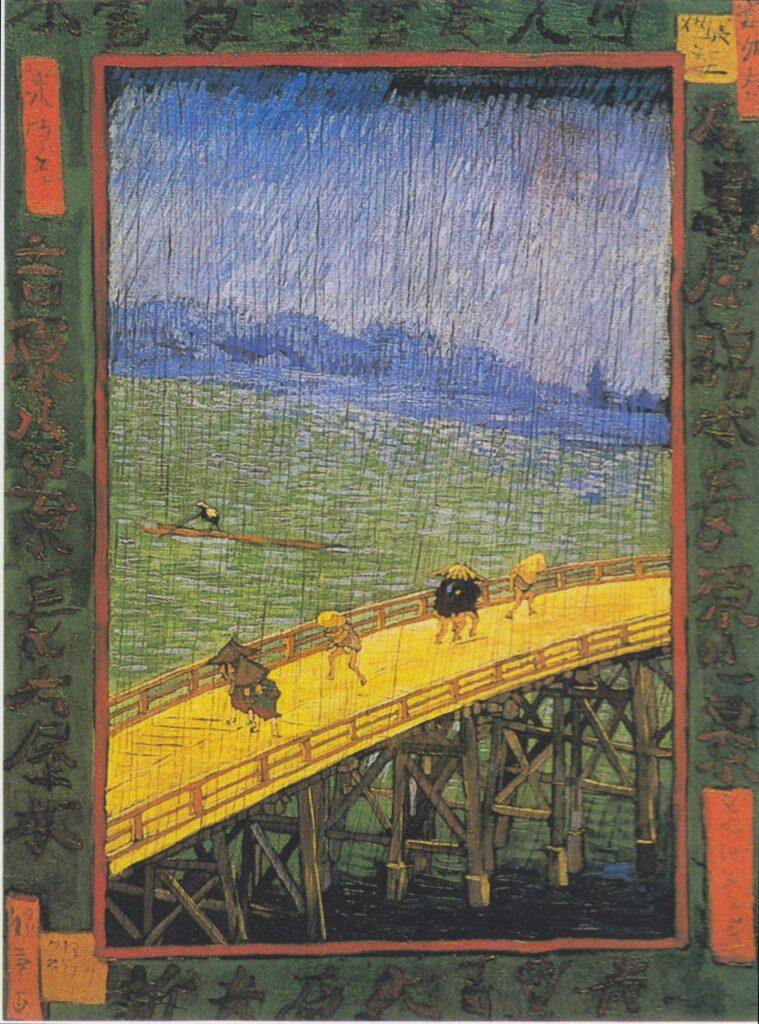 ジャポネズリー:雨の橋